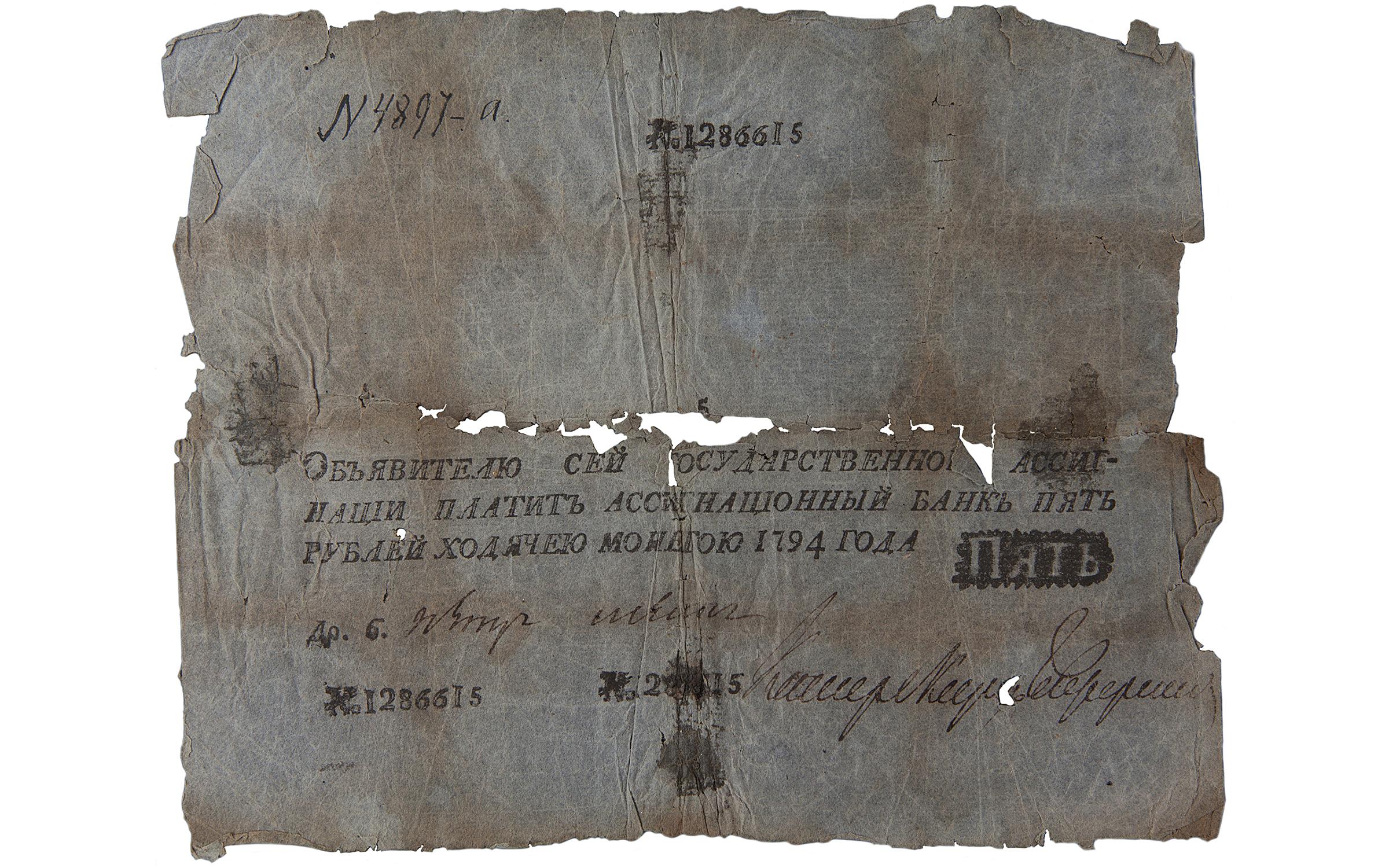 Предметная рекламная фотосъемка монет для Банка России Екатеринбург