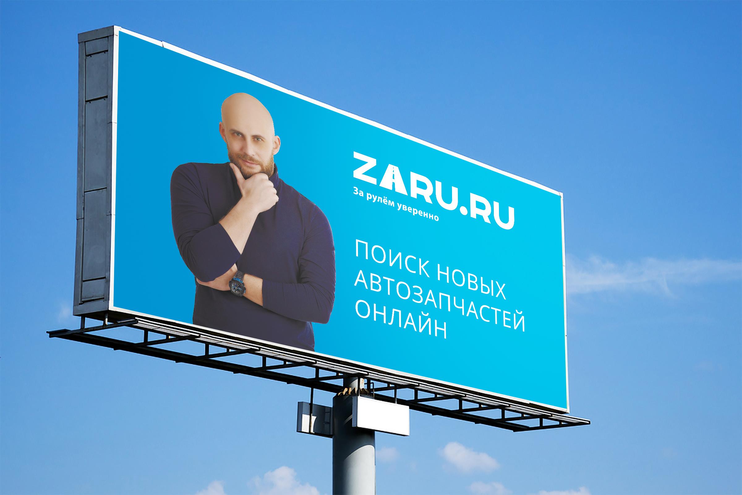 Рекламная фотосъемка для сайта автозапчастей Екатеринбург