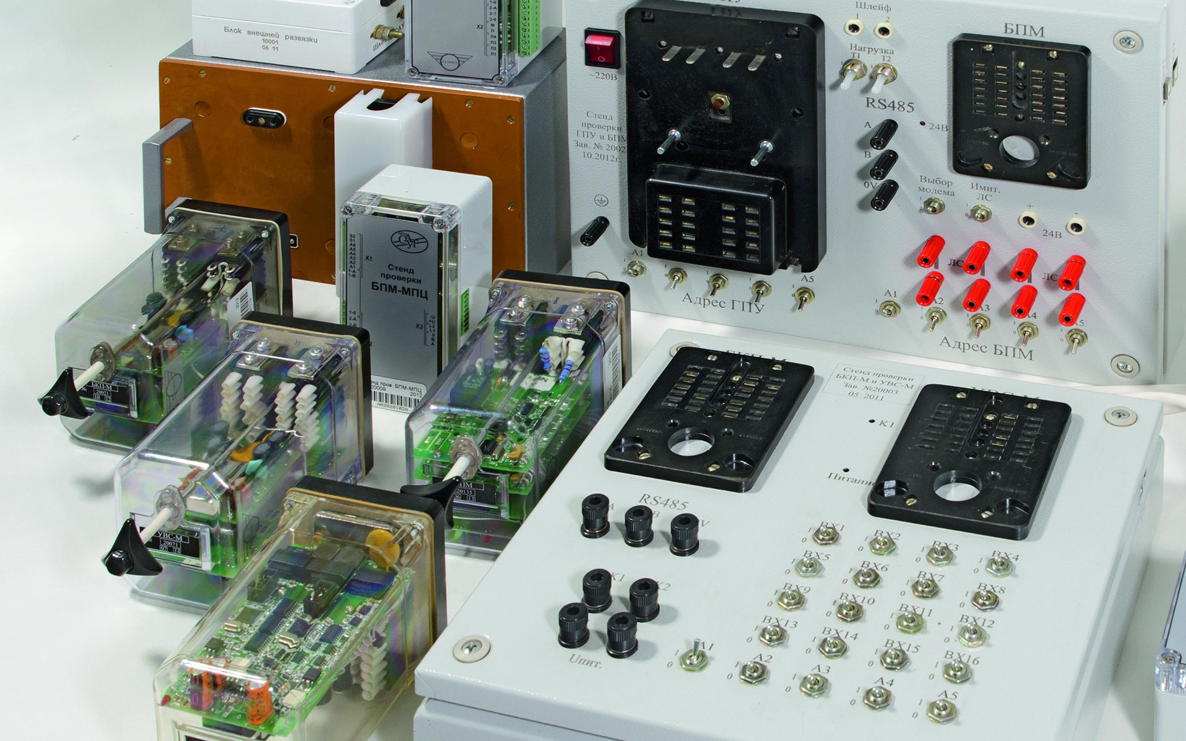 Предметная фотосъемка оборудования для завода Екатеринбург