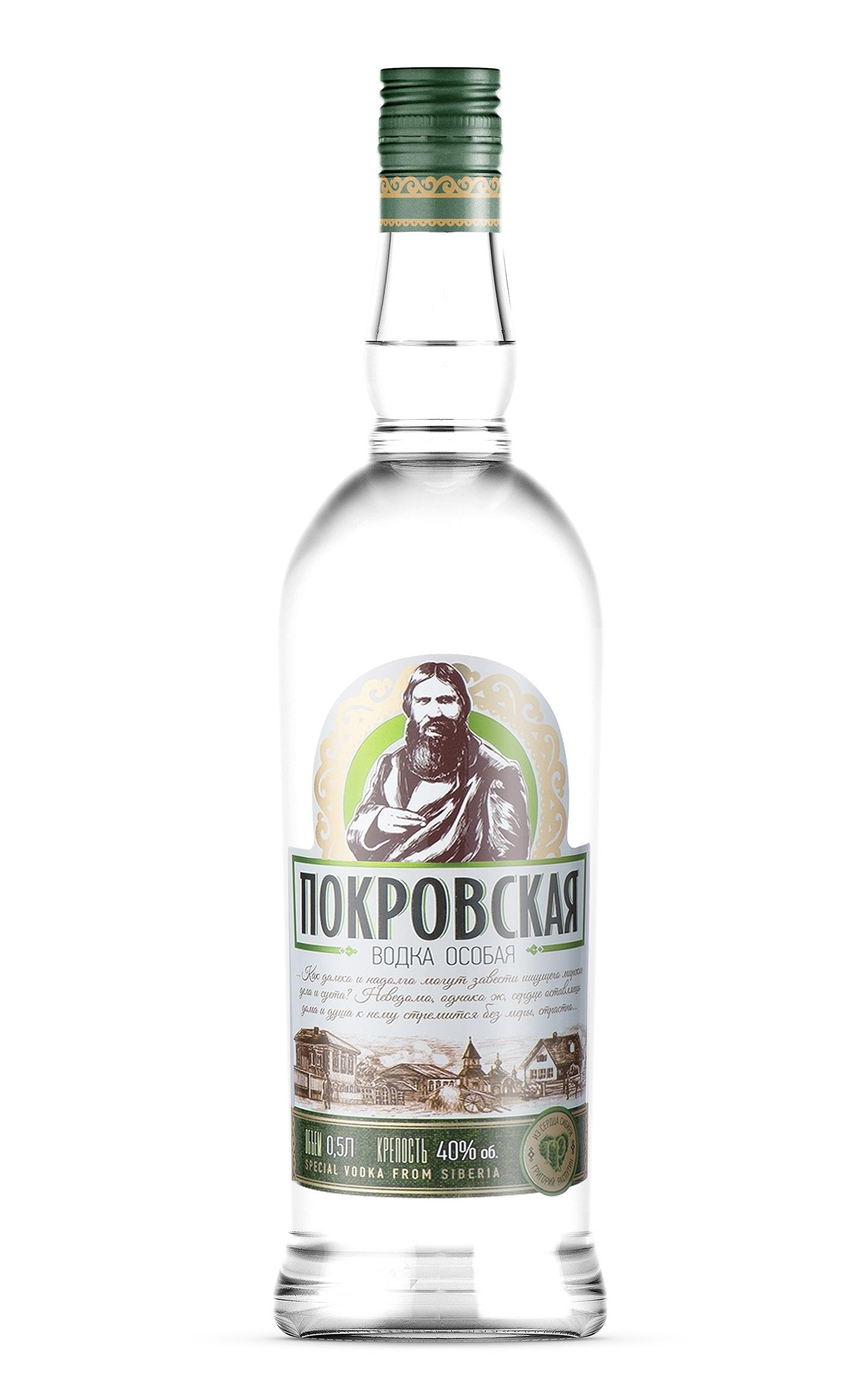 Предметная фотосъемка алкогольной продукции для каталога и сайта Екатеринбург